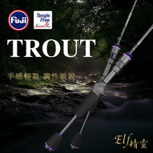 Trout-Rod Fishing-Rod Fuji-Accessories Ultralight Weight-Spinning-Baitcasting TSURINOYA
