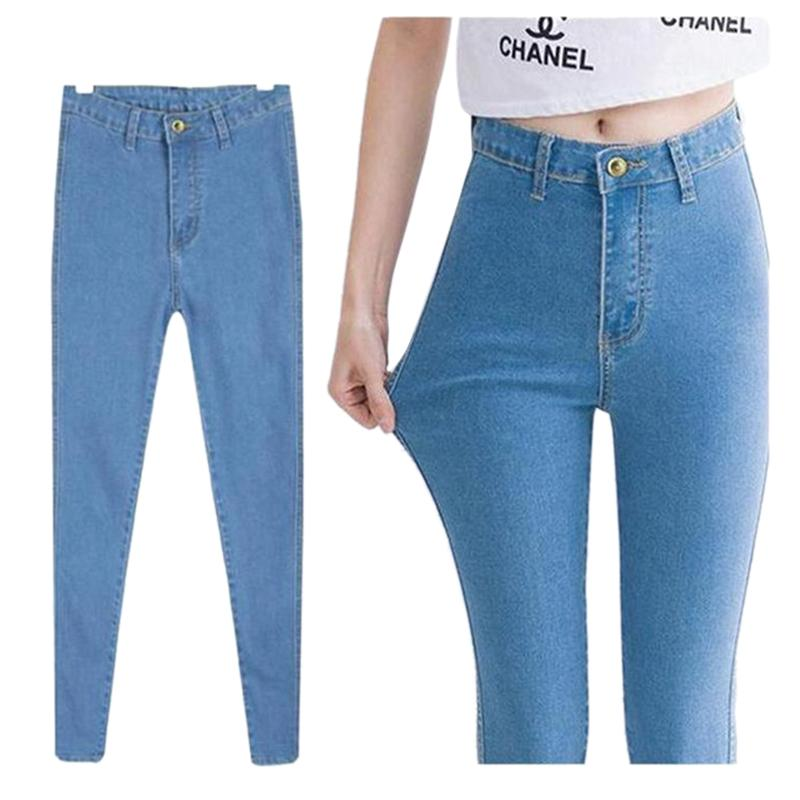 2019 New High Elastic Slim Denim Pencil Jeans Long Women Jeans 7 Sizes Pencil Pants Trousers Skinny High Waist Jeans Woman