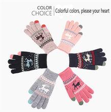 Женские и мужские теплые эластичные вязаные варежки Зимние перчатки