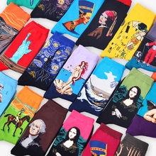 Chaussettes à huile classiques pour femmes, 1 paire, automne hiver, rétro, personnalité, Art Van Gogh, peinture murale célèbre du monde