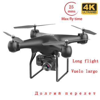 цена 4k Drone 25minutes 1080P Rc Helicopter Radio-Controlled Helicopter Selfie Drone Quadrocopter Drones With Camera Hd Wifi Fpv онлайн в 2017 году