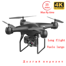 4k Drone 25minutes 1080P Rc Helicopter Radio-Controlled Helicopter Selfie