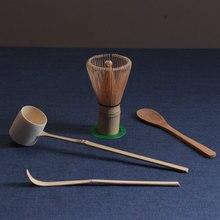 Хит, 4 шт./компл. бамбук Matcha Чай инструменты с венчик для чая не образуются затяжки Совок Ложки и LSF