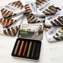 Crayon Drawing-Supplies Sketch-Charcoal Art Toner Bars Painting Soluble Dry-Material