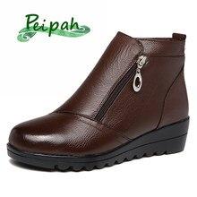 PEIPAH осень/зима резиновые сапоги женская обувь из натуральной кожи женские ботильоны женская обувь на плоской подошве с мехом на молнии Bootee ...
