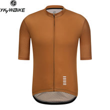 Los hombres Ciclismo Jersey 2020 color marrón de verano de manga corta bicicleta Jersey transpirable de secado rápido MTB camiseta de bicicleta de carretera Ciclismo