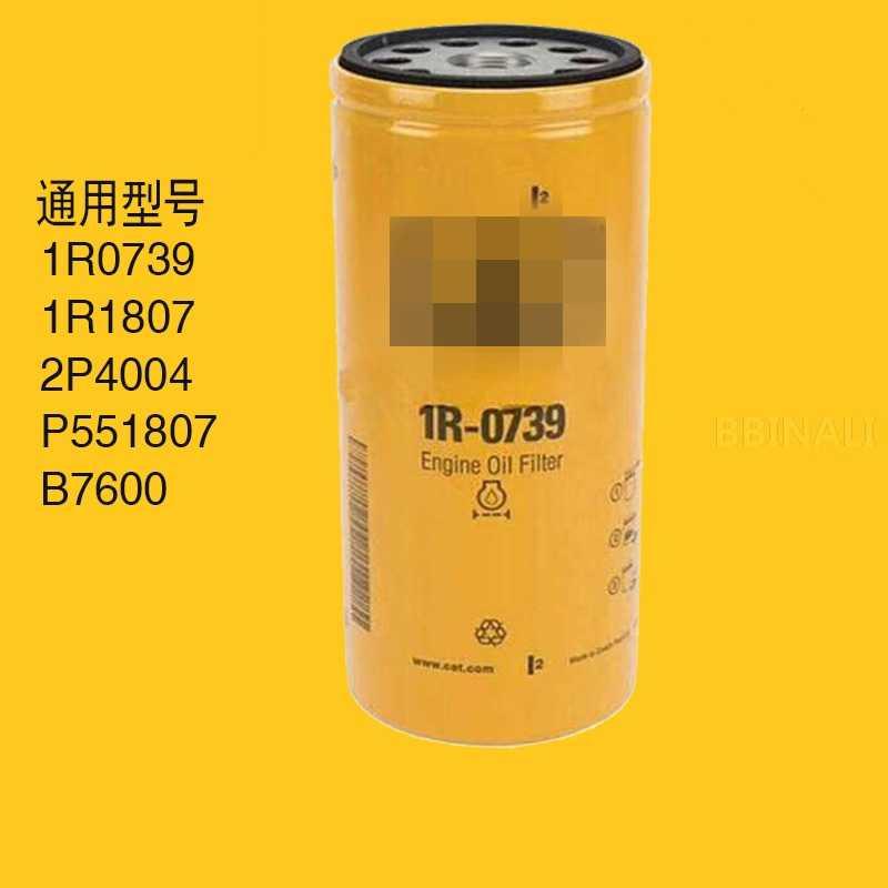 hydraulikfilter T174-2 t 174-2//1 repuestos excavadoras grúa filtro filtro de aceite