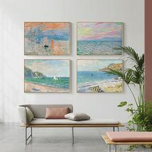 Современное украшение для дома пейзаж импрессиониста картина