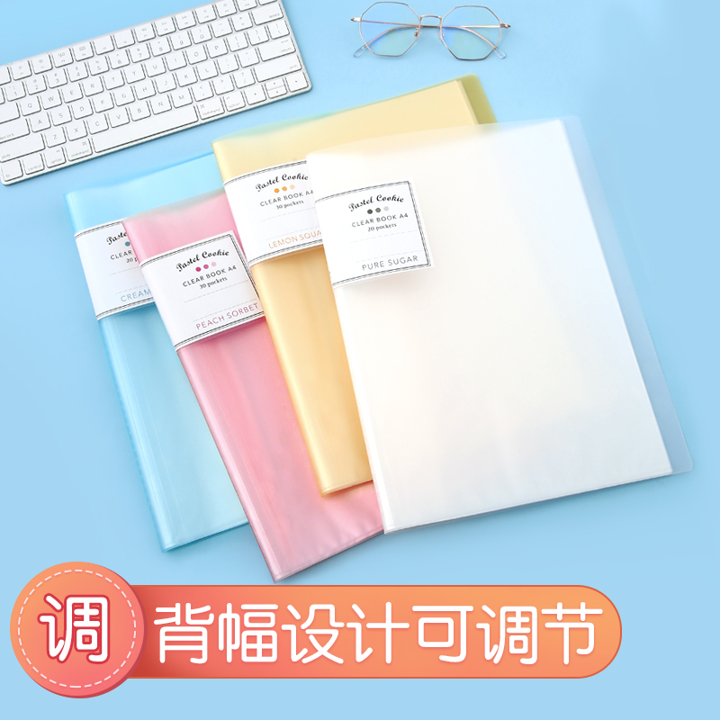 KOKUYO WSG-CBCN Pastel Cookie Clear Book A4 Document Bag 10/20/30/40 Pocket File Folder Maximum 200/300 Sheets 4 Colors