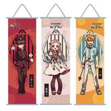 Японский аниме туалетный постер Hanako-kun Jibaku Shounen Настенная роспись постер настенные подвесные плакаты Otaku Декор Коллекция