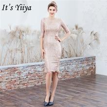 Gold Prom Dress It's Yiiya DX275 Shiny Sequined O-neck Vesti