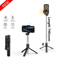 COOL DIER NEW Wireless bluetooth selfie stick foldable mini tripod with fill light bluetooth shutter remote For IOS Android