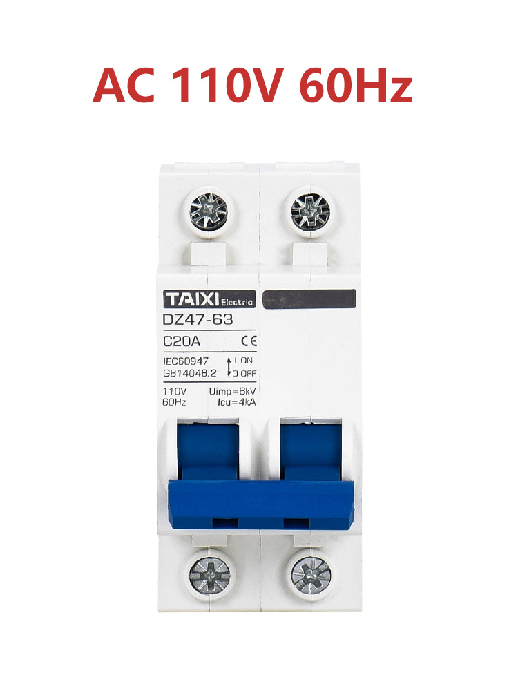 Your One Source HOM225CP 25a 2p Plug-On Circuit Breaker