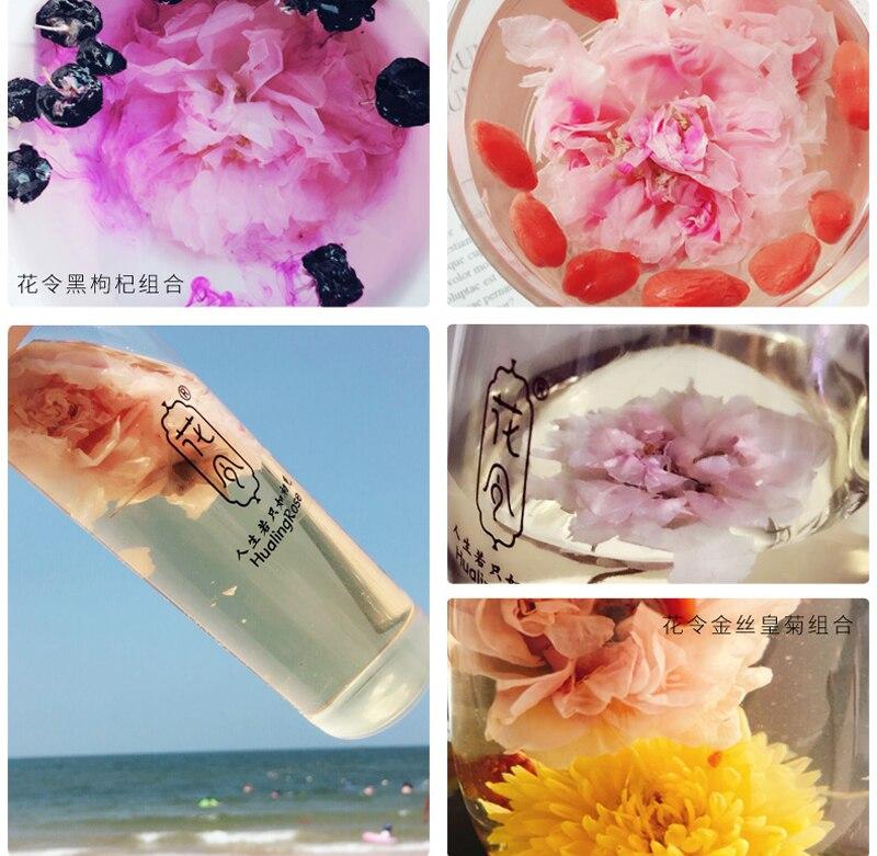 Flower Tea Dry Rose Bud Flower Tea Pingyin Rose Double Red Rose Corolla Tea Flower Tea 100g