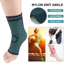 1PC Ankle Bandage Nylon Foot Protection Movement Support Training Protective Gear Sports Anti Sprain