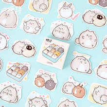 45 pièces/ensemble Kawaii autocollants dessin animé grosse souris balle Journal autocollants Scrapbooking bricolage journal Album Journal autocollant décoratif(China)