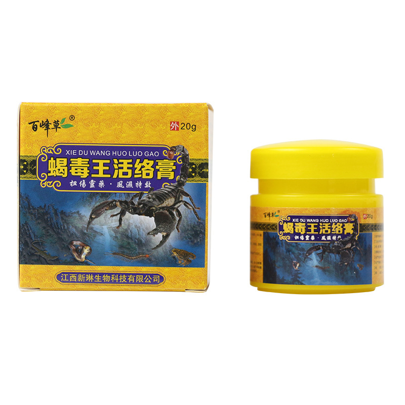Natural Ointment is Effective in Relieving Acid and Rheumatoid Arthritis Headache Myalgia Neuralgia Traditional Chinese Medicine image