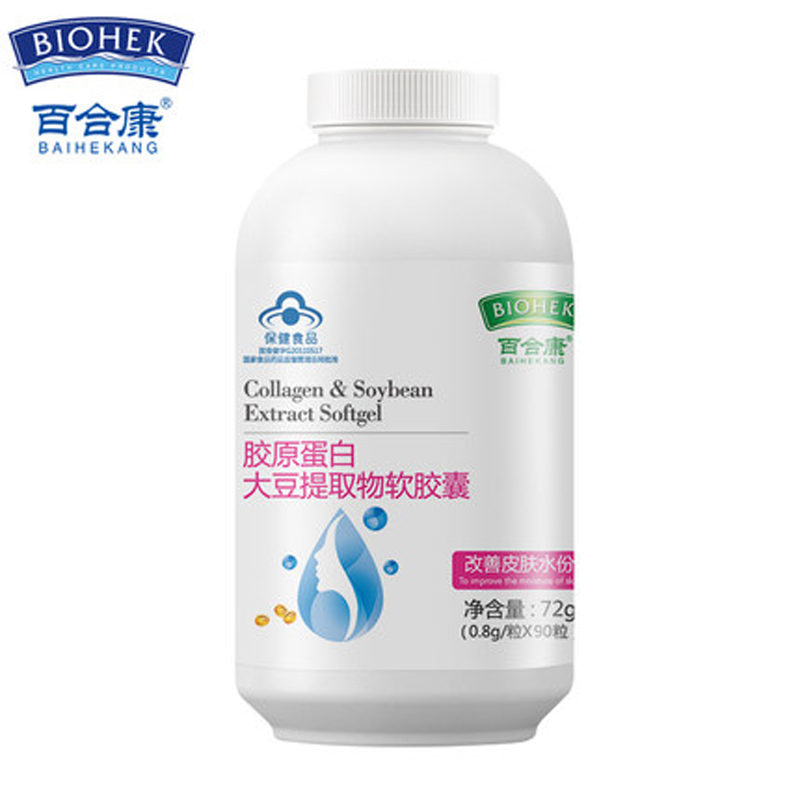 Natural Fish Collagen Drink Capsules Add Soybean Extract For Face Skin Moisturizer Beauty