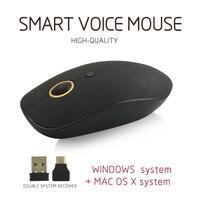 음성 제어 마우스 무선 충전식 마우스 입력 검색 번역 유형-c fku66