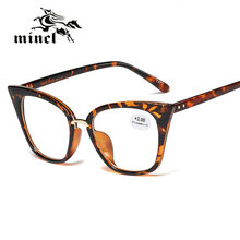 2020 Women Photochromic Presbyopic Cat Reading Glasses +150 Brand Design Cat Progressive Multifocal Eyeglass Frame with Box NX(China)