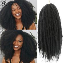 Marley Braid Twist Hair Crochet Braids Afro Kinky Curly Puff Synthetic Braiding Hair Extensions Bulk Yaki Black Ombre Brown Red