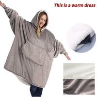 Зимнее уличное одеяло с капюшоном и карманами, теплая мягкая толстовка с капюшоном, халат, свитер, пуловер, Флисовое одеяло с рукавами