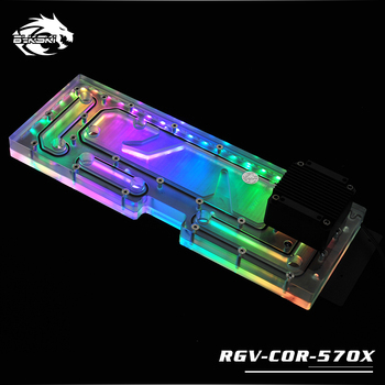 Bykski RGV-COR-570X Acrylic Waterway Board For Corsair 570X Chassis PC Case Water Cooling Case Use For RGB /A-RGB Lighting