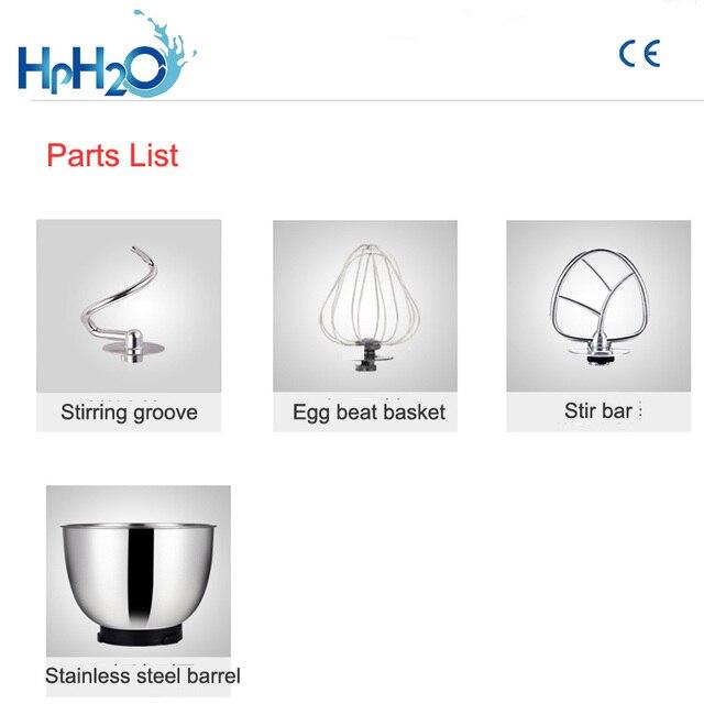 Batidora de masa multifuncional comercial de acero inoxidable de 1500W, batidora eléctrica para el hogar, batidora de masa para ensaladas, Mezclador de alimentos de 7L