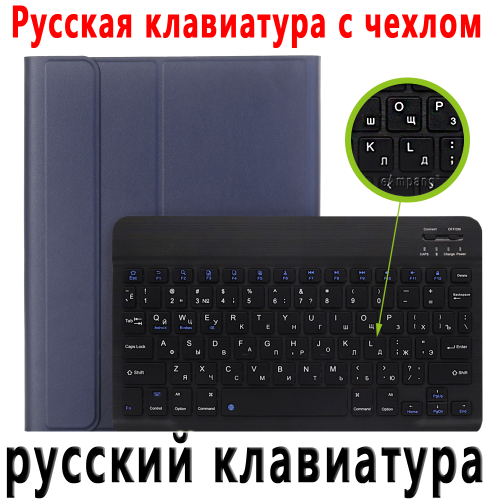 Russian Keyboard Pink For iPad 10 2 2019 2020 Keyboard Case with Pencil Holder for Apple iPad 7th 8th