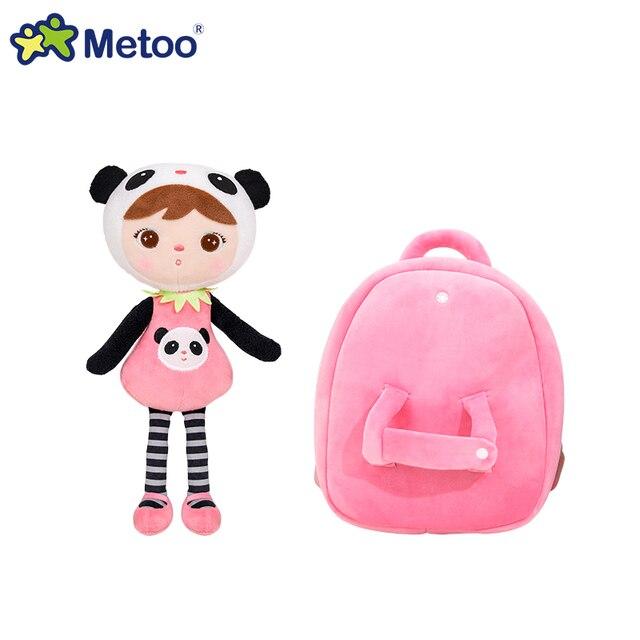 Плюшевый рюкзак Metoo, 27 см.