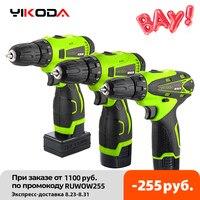 YIKODA-destornillador eléctrico de 12V, 16,8 V, 25V, taladro inalámbrico, batería de litio recargable, minicontrolador de potencia inalámbrico, herramientas