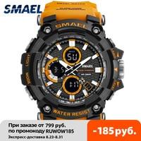 Reloj deportivo de doble horario para hombre, pulsera de reloj masculino, resistente al agua de 50 m, reloj militar, resistente a golpes