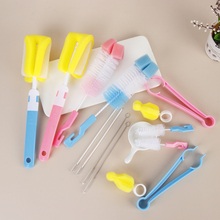 Washing-Head-Tool Baby-Bottle-Brush Nipple Rotating-Clean-Sponge Teapot Spout-Cup 360-Degree