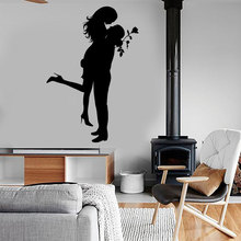 Vinyl Home Decor Wall Sticker Family Hearts Couples Love Valentines Day Romantic Hugs Kisses Decals Bedroom Murals A393