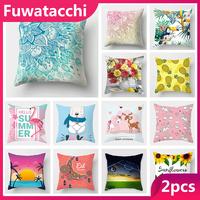 Fuwatacchi 2 pçs aleatória travesseiro capa de lance capas de almofada de poliéster capa de almofada para casa sofá de cama fronha decorativa 45*45cm