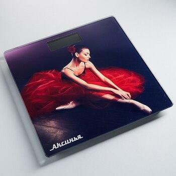 Весы напольные электронные АКСИНЬЯ КС 6011 Балерина 180 кг, 26*26см