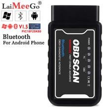 Adapter Car-Diagnostic-Scanner Bluetooth-Obd2 Mini Super EML327 Code-Reader Power-Switch