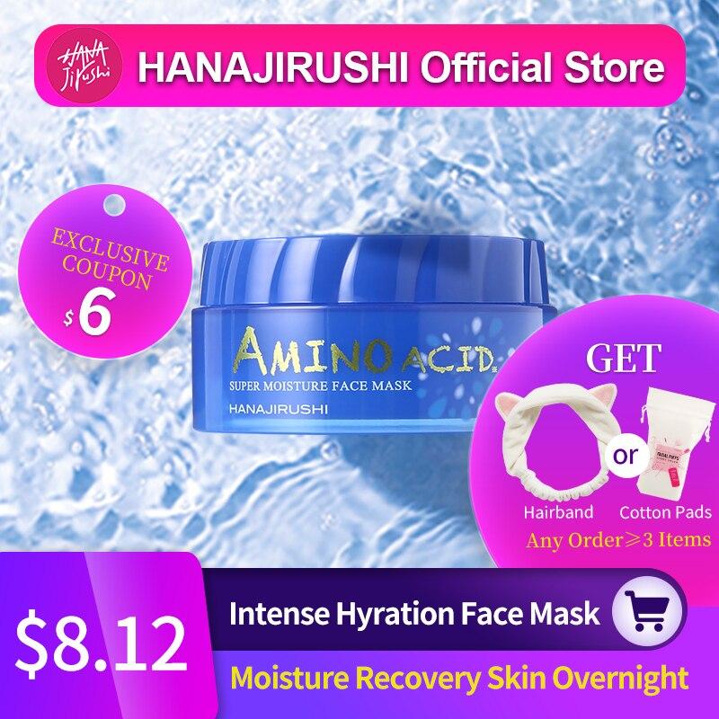 HANAJIRUSHI Amino Acid Face Mask Washing Free Moisturizer Intensive Overnight Hydrating Mask Smoothing Mask Sleeping Mask 80g