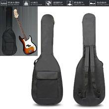 Двойной ремень мягкий водонепроницаемый электрический бас гитара сумка Мягкий чехол Gig Сумка Чехол/