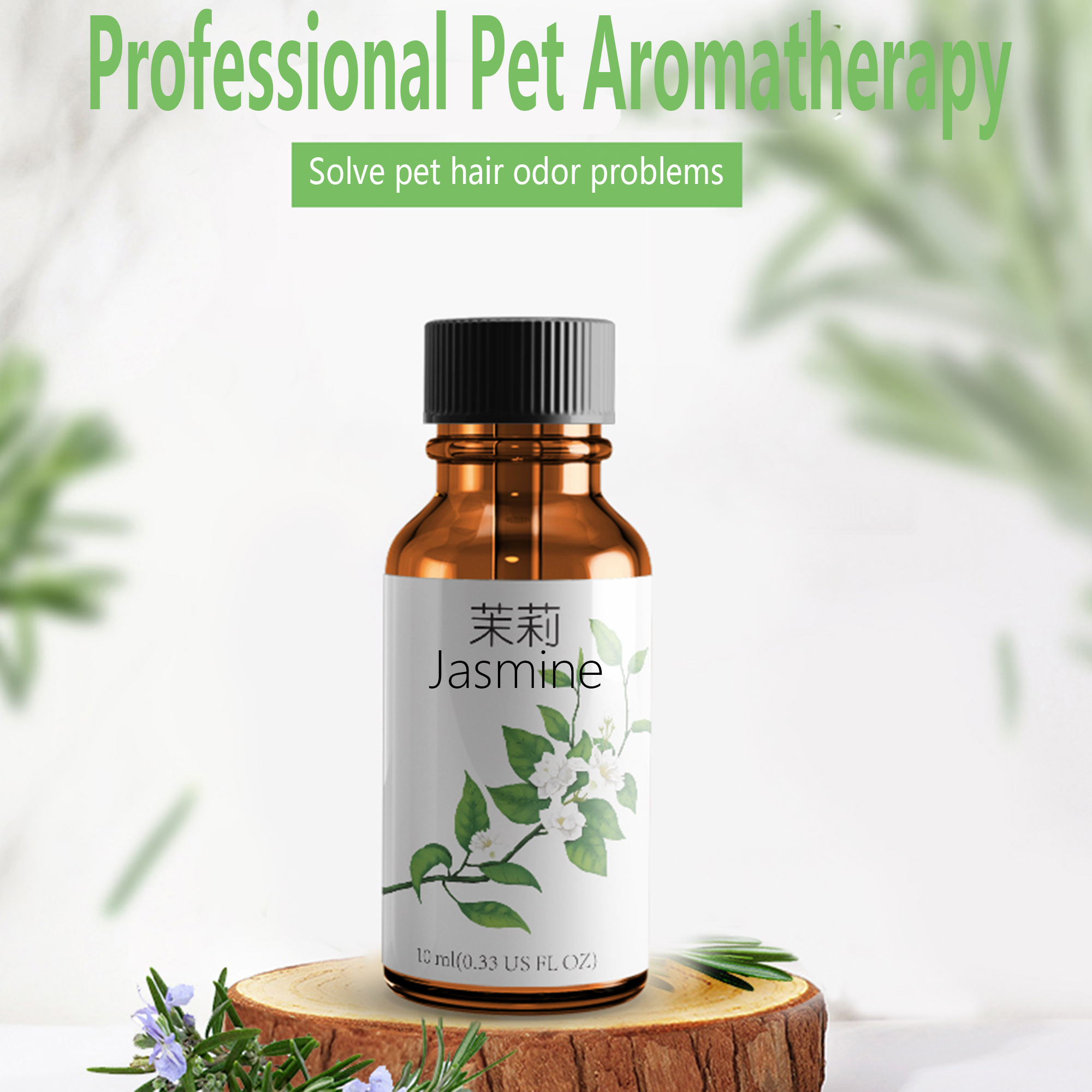 Natural Aromatherapy For Pets In Drying Box Baker Hair Skin Care Jasmine Lavender Lemon Grass Scent