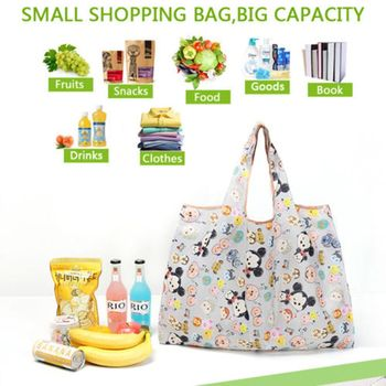 цена на Durable Shopping Travel Bags Foldable Eco-Friendly Tote Storage Pouch Handbag Reusable Home Organization Tote Bag