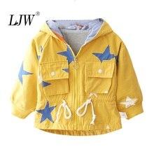 Boys Jacket Clothing Toddler Baby Coat Outerwear Windbreaker Girls Infant Autumn Kids