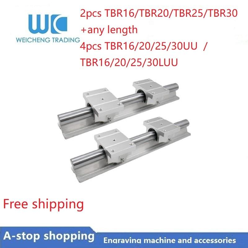 Linear Rail 2pcs TBR16/TBR20/TBR25/TBR30+100 To 1150mm And 4pcs TBR16/20/25/30UU OR TBR16/20/25/30LUU Block Guide For CNC Parts.