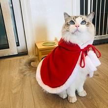 Рождественские костюмы, одежда для собак, кошек, чихуахуа, зимнее пальто для собаки, одежда для домашних животных, одежда для маленьких собак, кошек, шали, одежда на Рождество