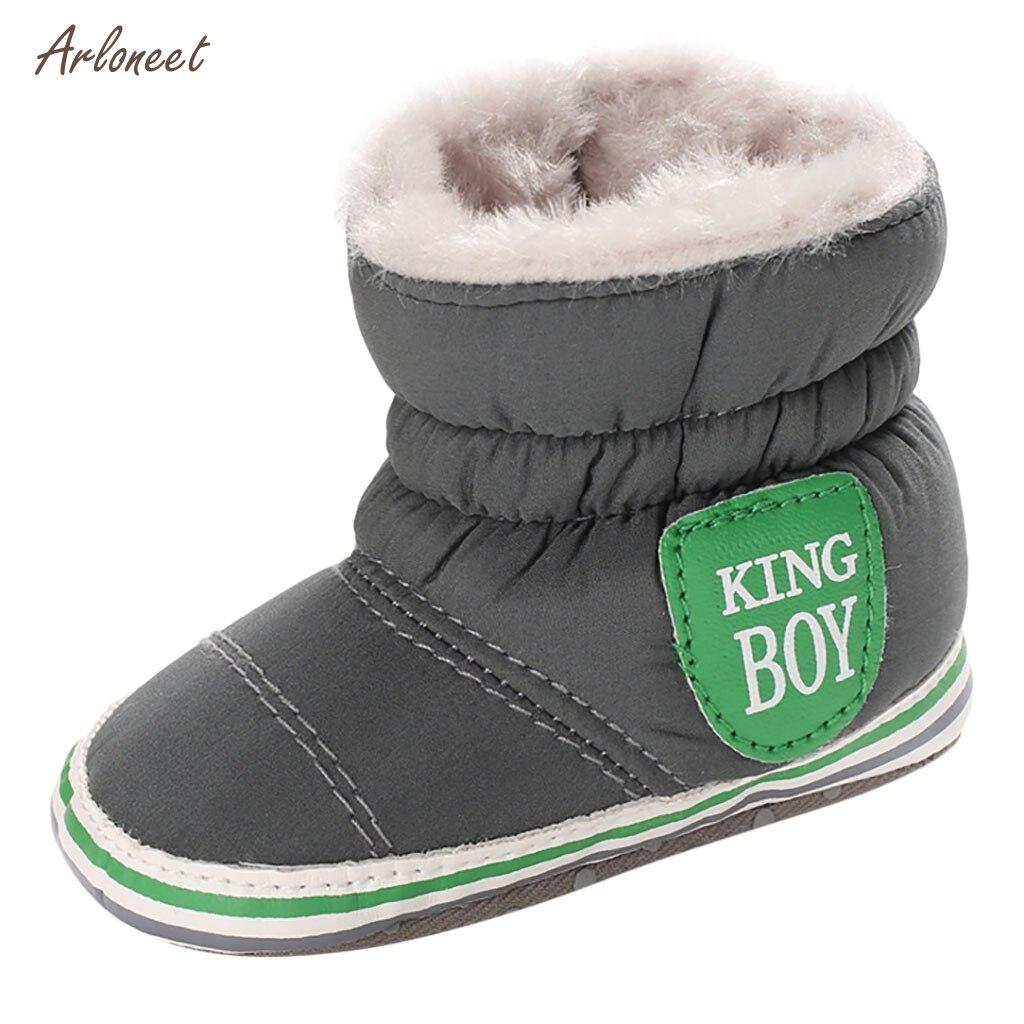 Winter Baby Girls Snow Boots Kids Warm