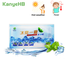 7bags Fever Down Patch Antipyretic Headache Relieve Pain Pad Lower Temperature Paste Ice Gel Polymer Hydrogel Cooling Patch A207