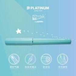 Японская платиновая авторучка маленький метеоритный PQ-200 авторучка Студенческая Макарон цветная калиграфия офисные принадлежности 1 шт