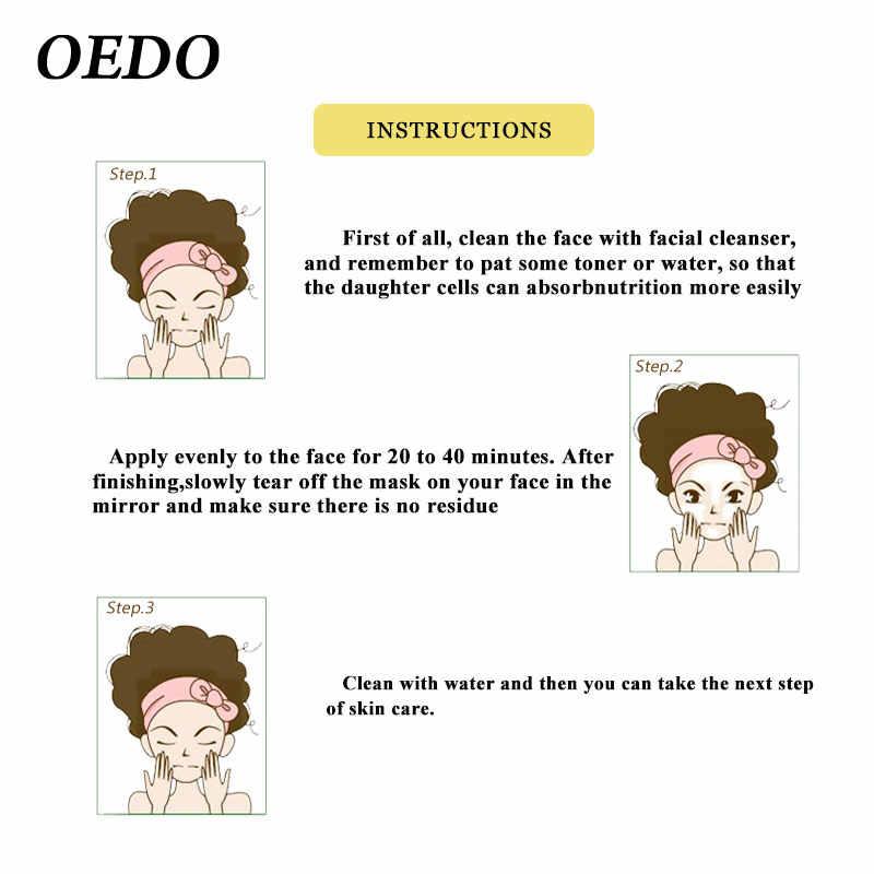 OEDO 골드 블랙 헤드 마스크 제거 수축 모공 개선 거친 피부 여드름 제거 블랙 헤드 리무버 마스크 페이셜 모이스춰 라이징 크림