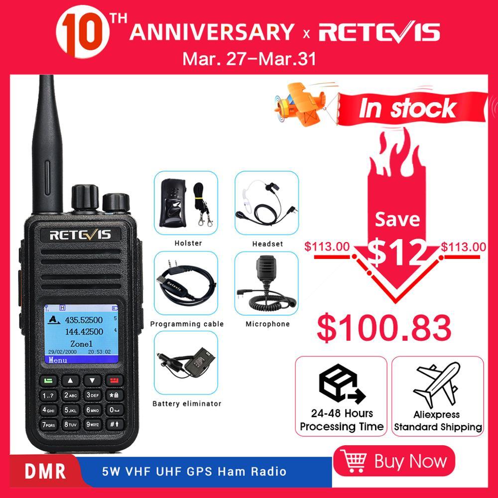 DMR Dual Band Retevis RT3S Digital Walkie Talkie (GPS) VHF UHF DMR Radio Amador Ham Radio Hf Transceiver 2 Way Radio+Accessories