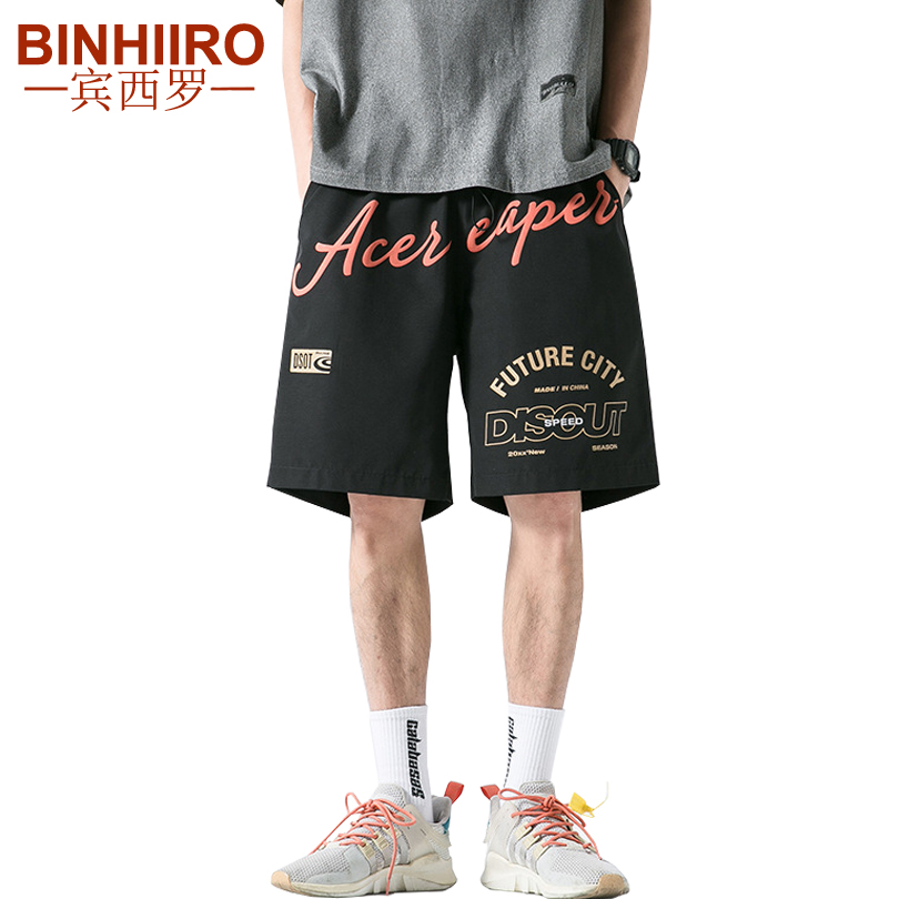 Men's Streetwear Hip-Hop Sweatpants Fashion Letters Printed Loose Knee Length Pants Summer Breathable Straight New Men's Shorts